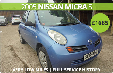 2005 Nissan Micra S